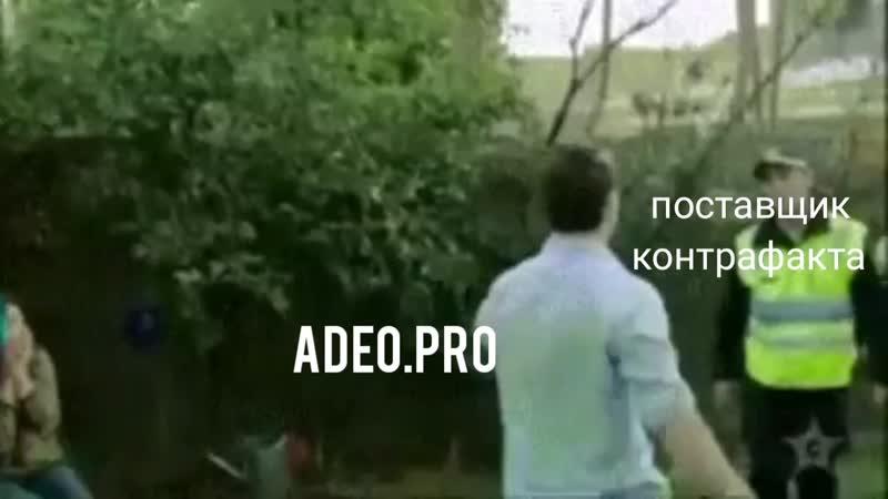 ADEO.PRO против поставщиков контрафакта!