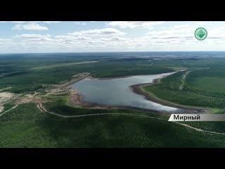 В АЛРОСА опровергли возможность использования хранилища минвод в качестве рекреационного водоёма