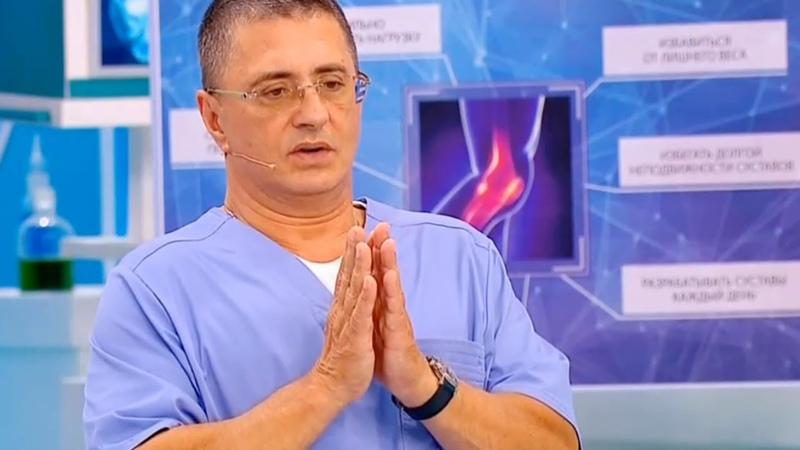 Полезен ли холодец для суставов Как сохранить суставы здоровыми   Доктор Мясников