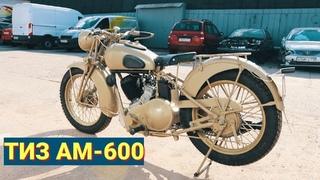 Реставрация мотоцикла ТИЗ АМ-600. ВПЕРВЫЕ В НАШЕЙ МАСТЕРСКОЙ