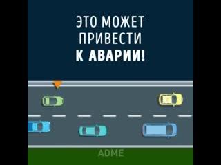 Почему нельзя ехать медленно в левом ряду