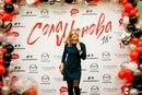 Lesitta Zazhivikhina фотография #12