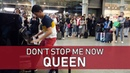 Queen Don't Stop Me Now Encore Requested by Massive Crowd You Are The Champions Cole Lam