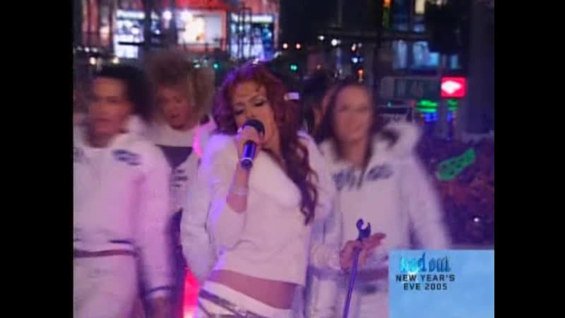 Lindsay Lohan Rumors Live @ MTV Iced Out New Year's Eve 2005