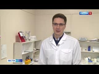 Алтайские врачи рассказали, что поможет противостоять коронавирусу.