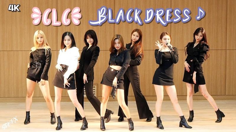 191116 CLC - BLACK DRESS (고정캠 4K 씨엘씨, 블랙드레스 @당뇨병 학술제 및 소아당뇨장학기금 전