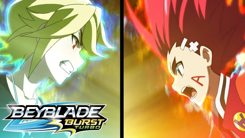 Beyblade Burst Turbo русский   сезон 3   Эпизод 2   Ахиллес против Форнеуса!