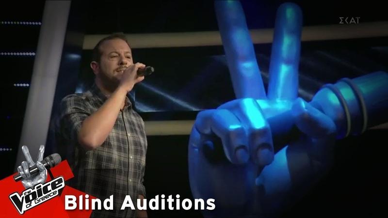Γιώργος Γερογιάννης Άστρα μη με μαλώνετε 12o Blind Audition The Voice of G
