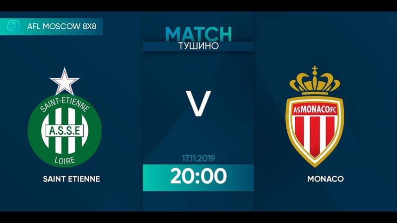 AFL19. France. Ligue 1. Day 20. Saint Etienne - Monaco.