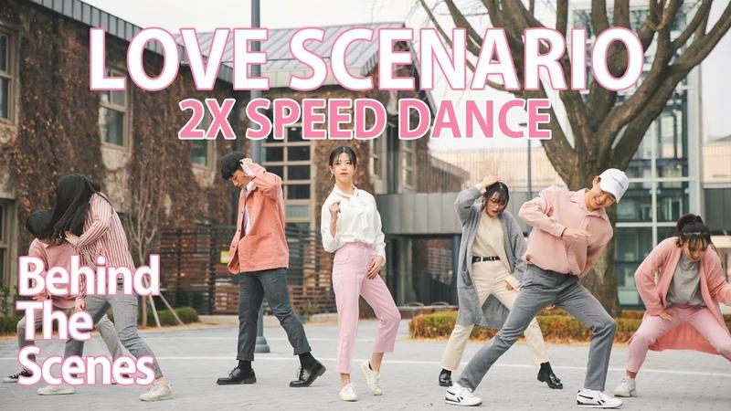 [ABehind] 2배속 커버댄스 | 아이콘 iKON - 사랑을 했다 LOVE SCENARIO | 2x Speed Dance Cover