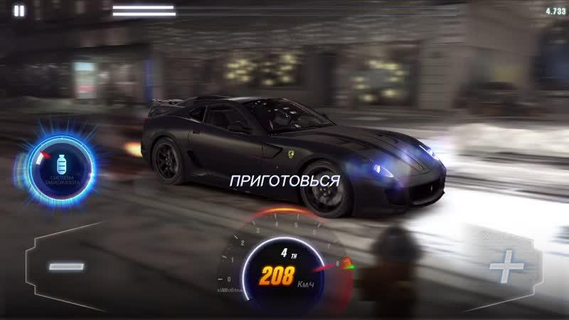 CSR Racing 2_01-11-2020 18-30-29_1.mp4