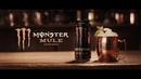 Introducing the all new Monster Mule