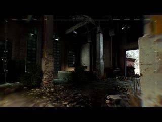 Добро пожаловать в бетонные джунгли.Играйте в Наземную...