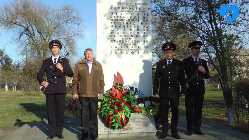 Ахтубинские полицейские почтили память своих товарищей 08 11 2019