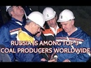 Putin Backs Up Russian Miners Their Families Instruct Coal Mining Regions' Governors To Do More