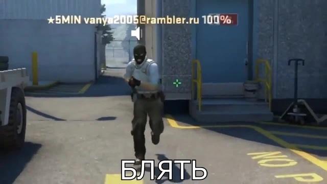 Pff russian csgo