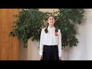 """Песня """"Рисуют мальчики Войну"""".  Исполняет Чернова Дарья МБОУ СОШ №7"""