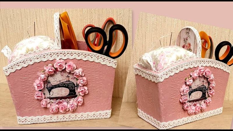Sewing Supplies storage Organizer from waste cardboard/Home decor