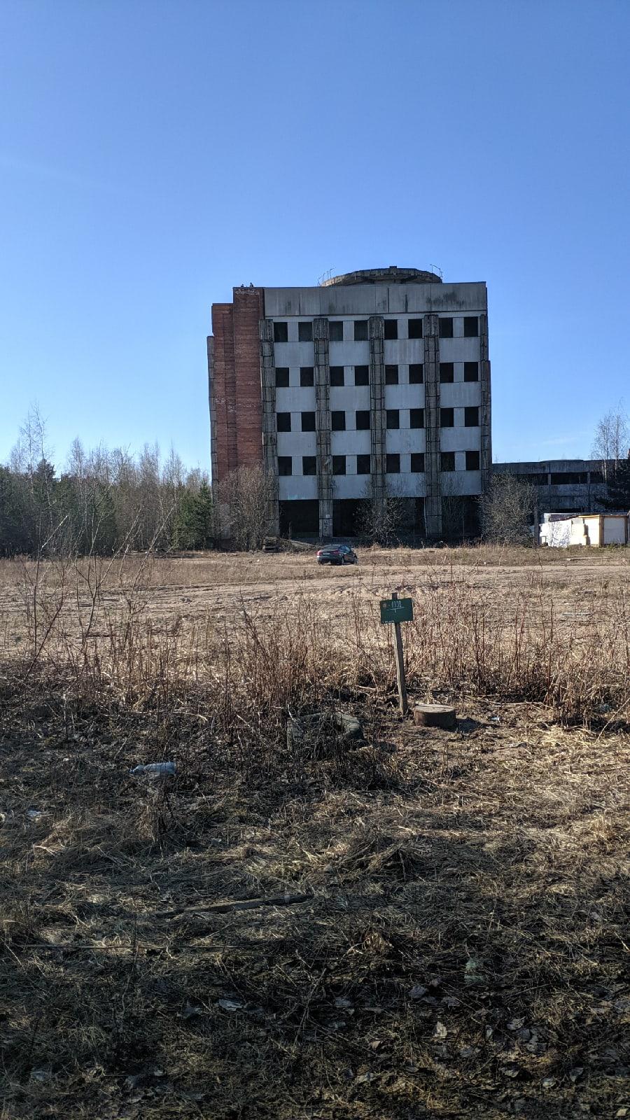 Заброшенный филиал физико-технического института имени А. Ф. Иоффе