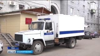 В Уфе решается судьба Павла Яромчука, подозреваемого в групповом изнасиловании