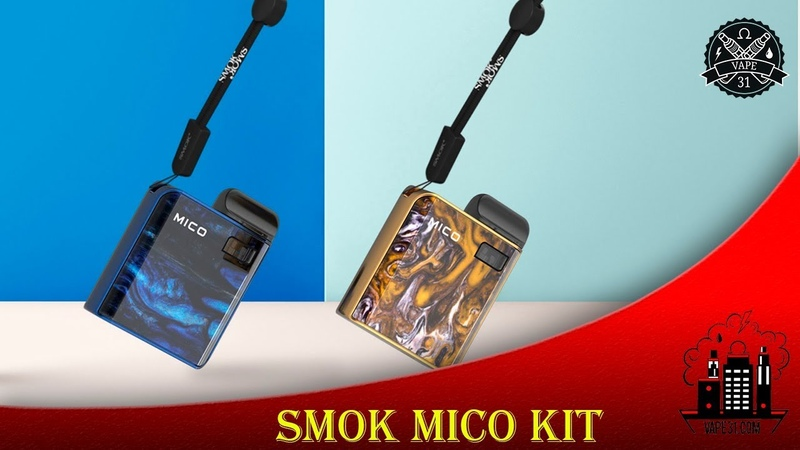 SMOK Mico Kit - отличный маленький POD | Vape31 Review