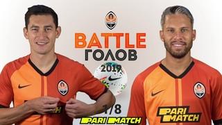 Battle голов. 1/8 финала: Тарас Степаненко vs Марлос