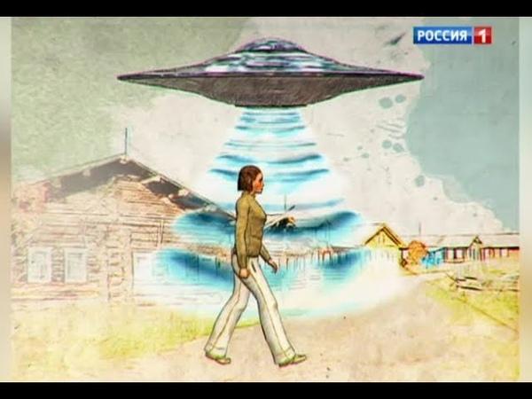 Дело о доказательствах внеземных контактов Дело Х Следствие продолжается Россия 1