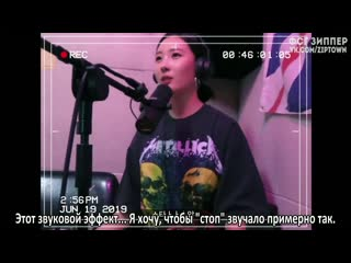 Sunmi's Rec-Code / Дневник СонМи - 2 эпизод рус.саб