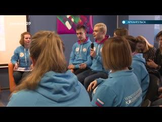Волонтеры Архангельска вернулись с универсиады