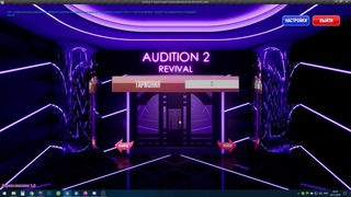 Audition 2 Revival | New login to lobby animation