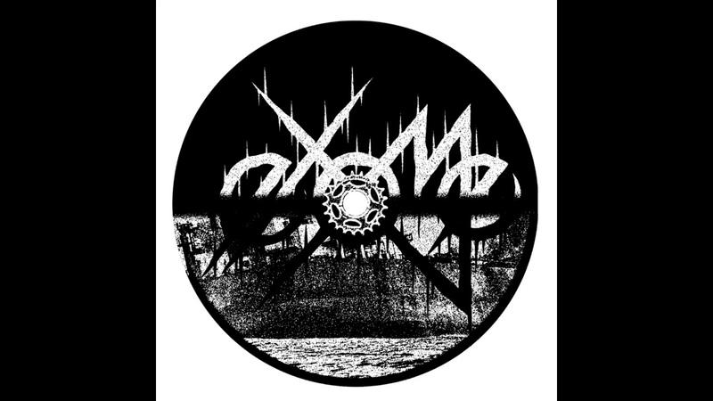 Exome - Decomposed Wreck [BCARPET004]