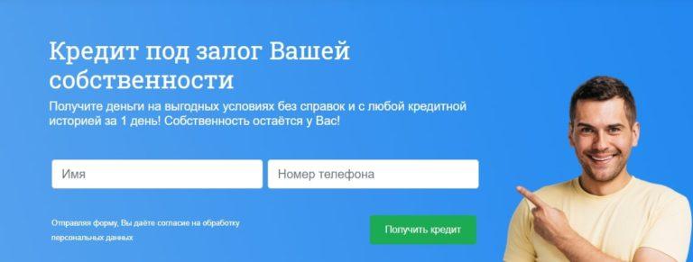 [Кейс] Яндекс.Директ для кредитных брокеров. Как получить в 3 раза больше заявок, изображение №13