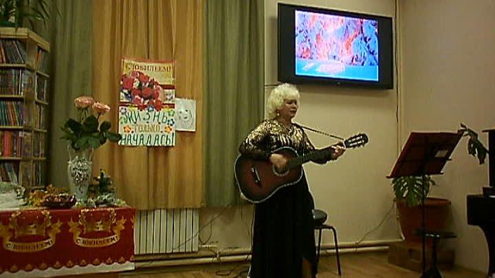 Г. Сорокина ~ Белый танец (авторская песня)