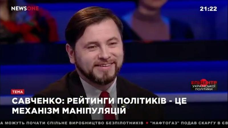 Журналіст до Надії Савченко - ВИ СКУРВИЛИСЯ ...