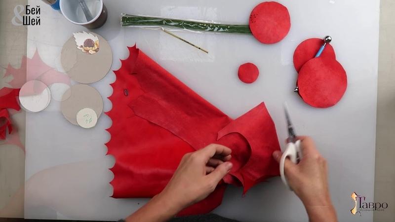 Как выбрать натуральную кожу и сделать цветы своими руками?