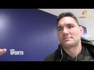 Крис Вайдман рассказал о переходе в полутяжёлый вес, поединке с Джоном Джонсом и реванше с Люком Рокхолдом