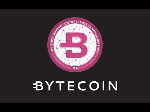 Огромное количество аккаунтов в вк для заработка Bytecoin   Заработок денег через социальные сети.