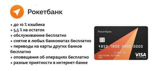 где взять кредит в банке без справки о доходах