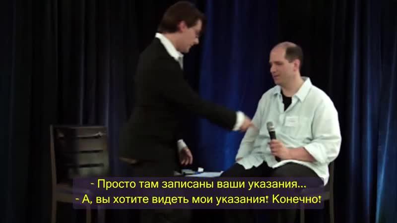 Игорь Ледоховский - Мастерство разговорного гипноза ДВД_17