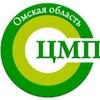 Здоровый Омск