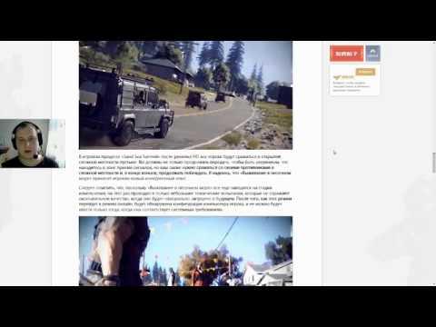 CrossFire HD: Third Closed Beta Test Обзор