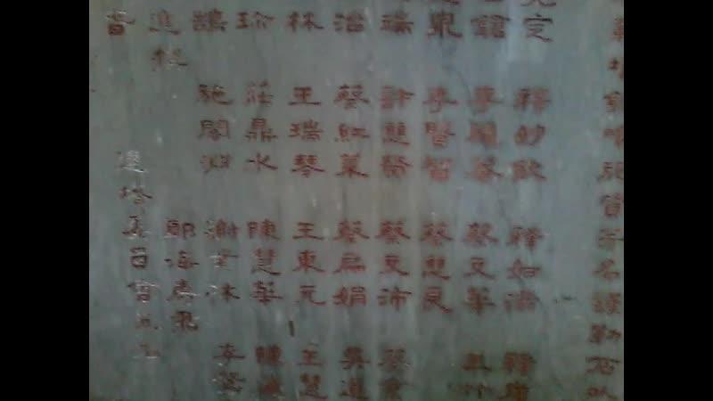 Jaypee 2019年05月19日(星期日) Sunday, May 19, 2019 菲律賓華藏寺廟 Hwa Chong Buddhist Temple in Malabon_140831