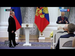 Как долго ждал Путин, чтобы поздравить Пахмутову