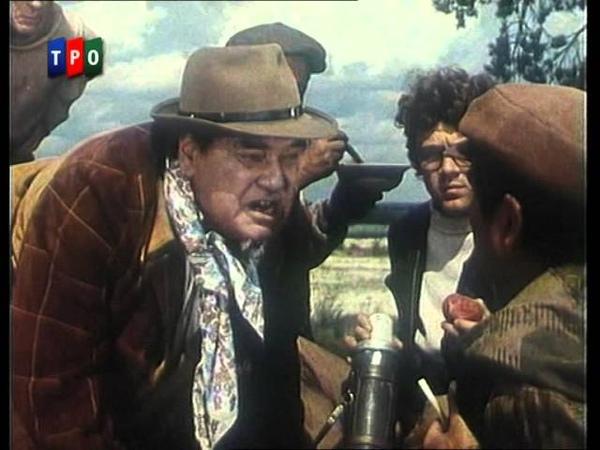 Ни пуха, ни пера (1973)