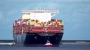 Aankomst MSC Gülsün 's werelds grootste containerschip in haven Rotterdam