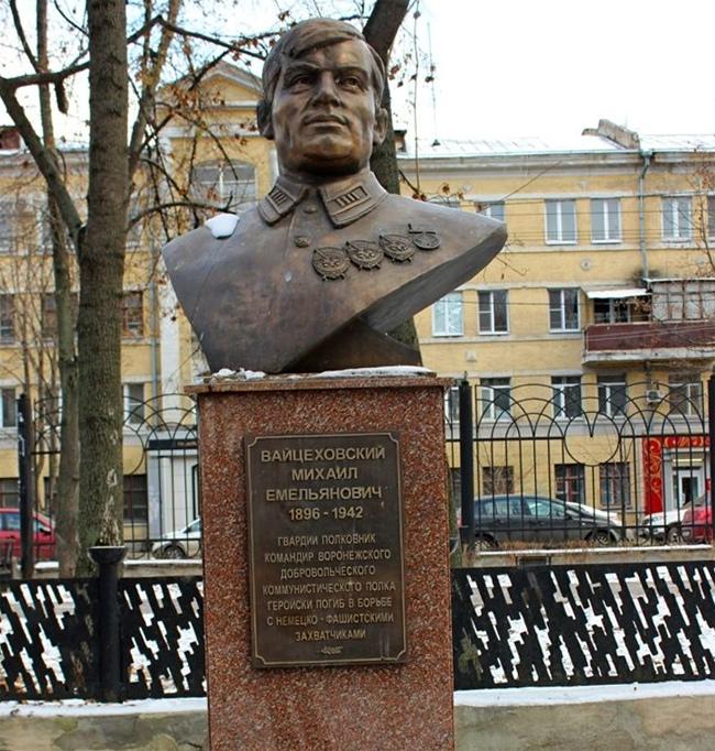 Вайцеховский