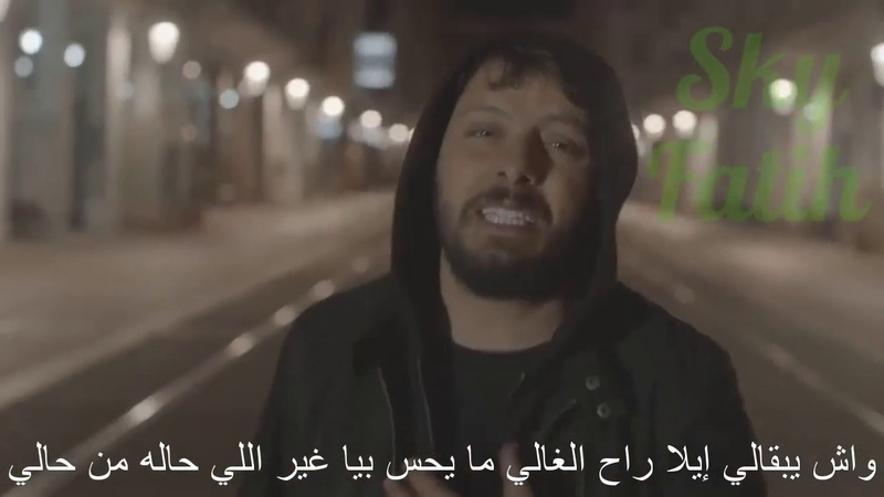 Hatim Ammor ila Ra7 El Ghali حاتم عمور إلى راح الغالي