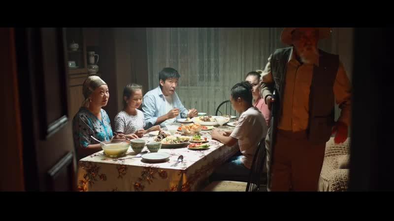 Семейные страсти Трейлер В кино с 5 марта 2020 года