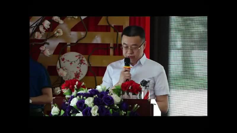 Выступление г-на Лю Биня, вице-президента и генерального секретаря ассоциации Харбин ушу