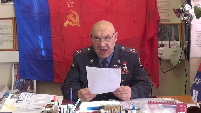 Виталий Иванович Иванов - ПРИЗЫВ ко всем гражданам Р.С.Ф.С.Р. и СССР - Милицейское братство